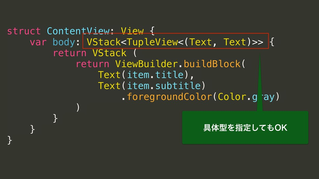 struct ContentView: View { var body: VStack<Tup...