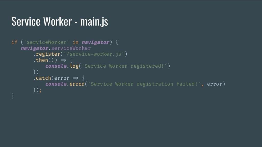 Service Worker - main.js if ('serviceWorker' in...