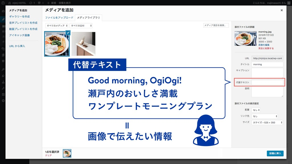 Good morning, OgiOgi! ށͷ͓͍͠͞ຬࡌ ϫϯϓϨʔτϞʔχϯάϓϥ...