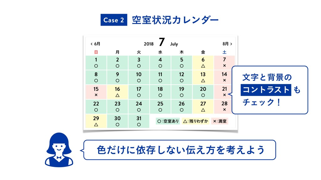 ۭࣨঢ়گΧϨϯμʔ Case 2 ৭͚ͩʹґଘ͠ͳ͍͑ํΛߟ͑Α͏ จͱഎܠͷ ίϯτϥ...