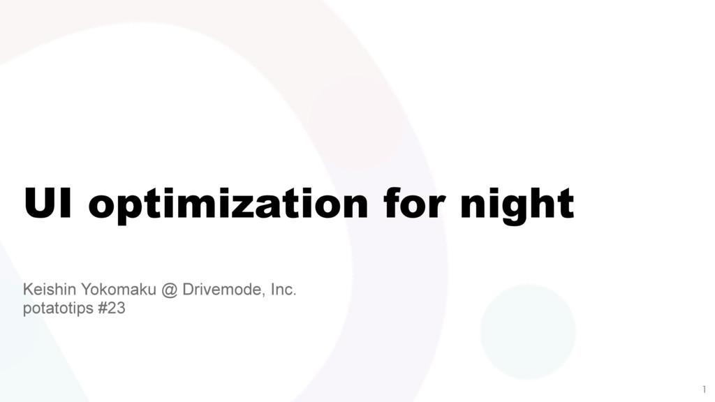 UI optimization for night Keishin Yokomaku @ Dr...