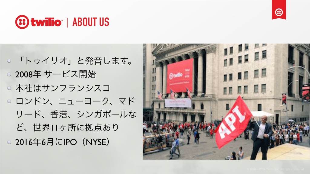 © 2009 - 2014 Twilio, Inc. All rights reserved....