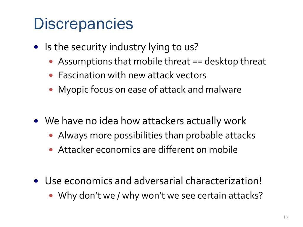 13 Discrepancies — Is the security i...