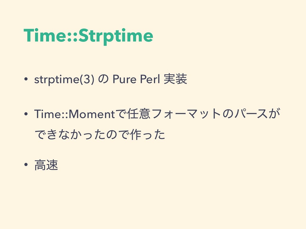 Time::Strptime • strptime(3) ͷ Pure Perl ࣮ • T...