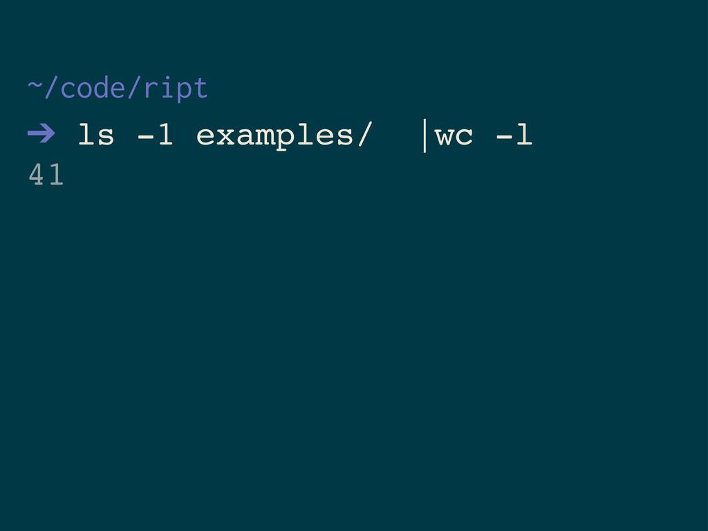 ~/code/ript ➔ ls -1 examples/  wc -l 41