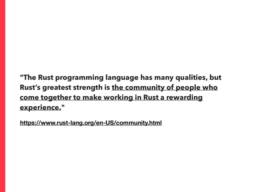 """The Rust programming language has many qualiti..."