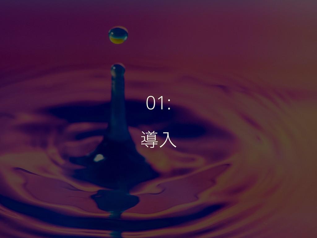 01: ಋೖ