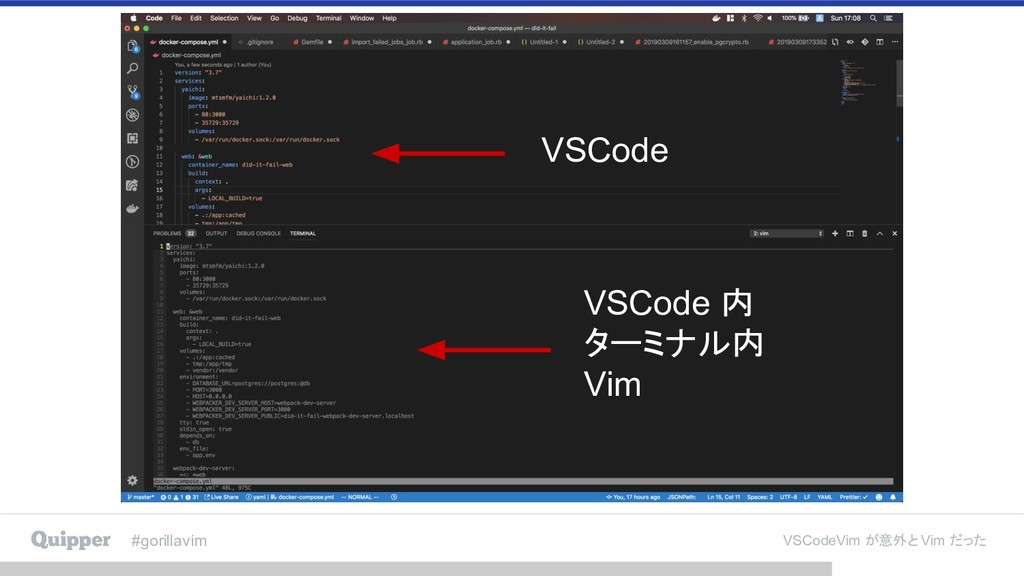 #gorillavim VSCodeVim が意外と Vim だった VSCode VSCod...