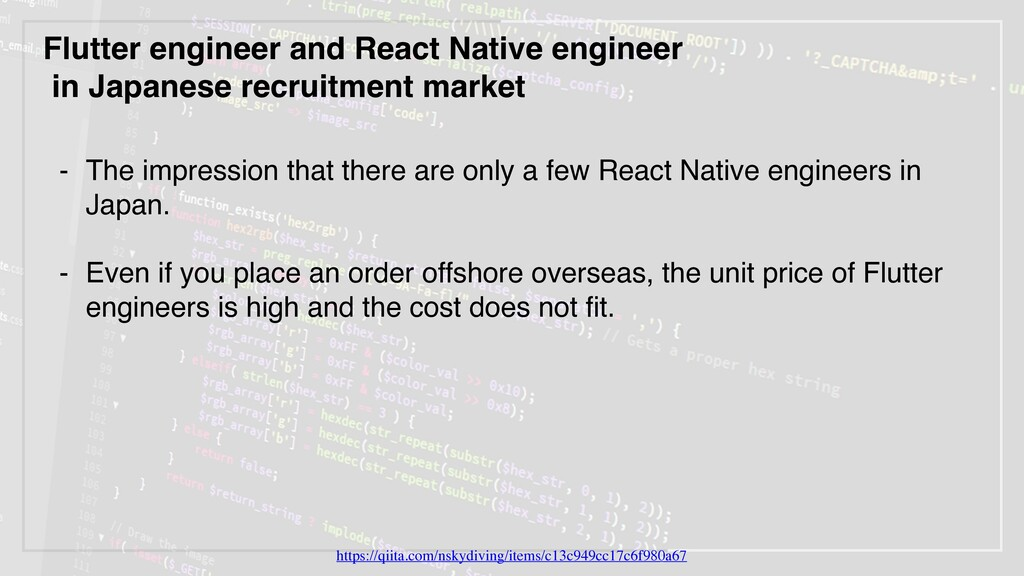 Flutter engineer and React Native engineer in J...
