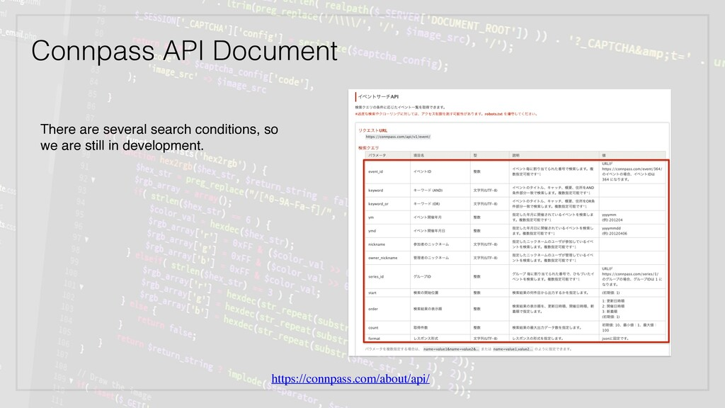 Connpass API Document There are several search ...