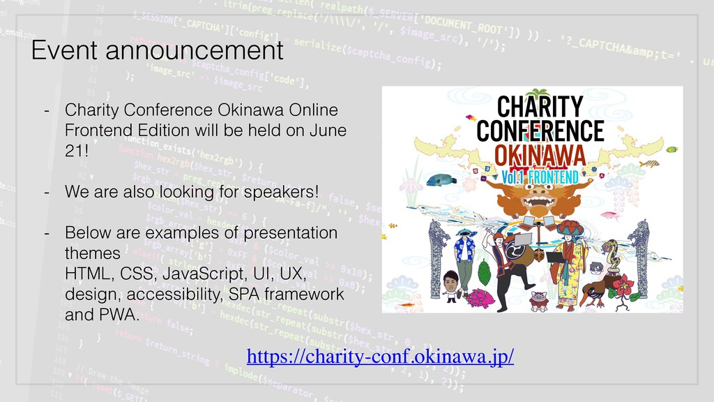 Event announcement - Charity Conference Okinawa...