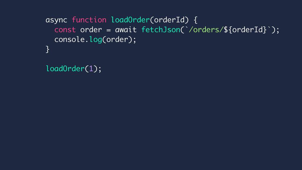 async function loadOrder(orderId) { const order...