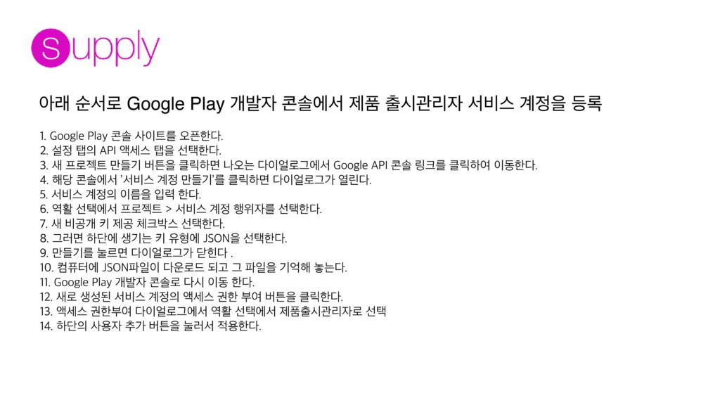 ইې ࣽࢲ۽ Google Play ѐߊ ࣛীࢲ ઁಿ दҙܻ ࢲ࠺झ ҅ਸ ١۾...