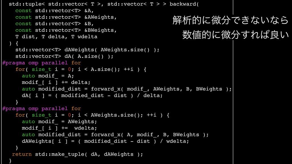 std::tuple< std::vector< T >, std::vector< T > ...