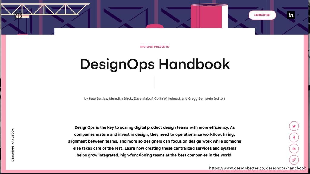 https://www.designbetter.co/designops-handbook