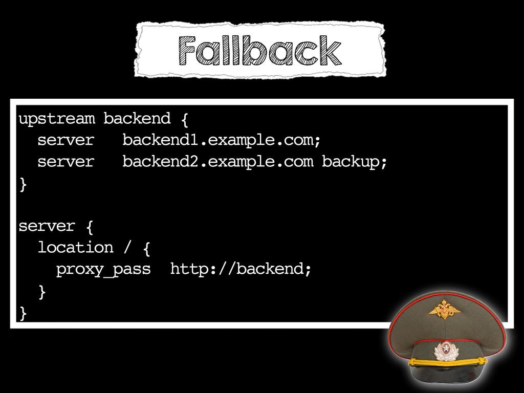 upstream backend { server backend1.example.com;...