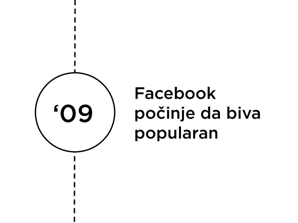 '09 Facebook počinje da biva popularan