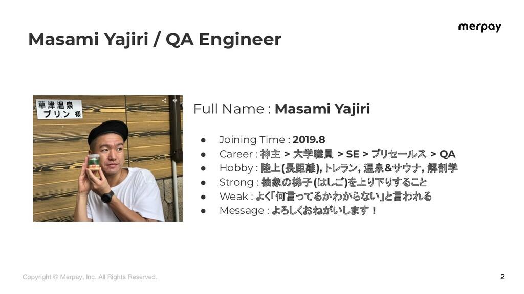 2 Masami Yajiri / QA Engineer Copyright © Merpa...