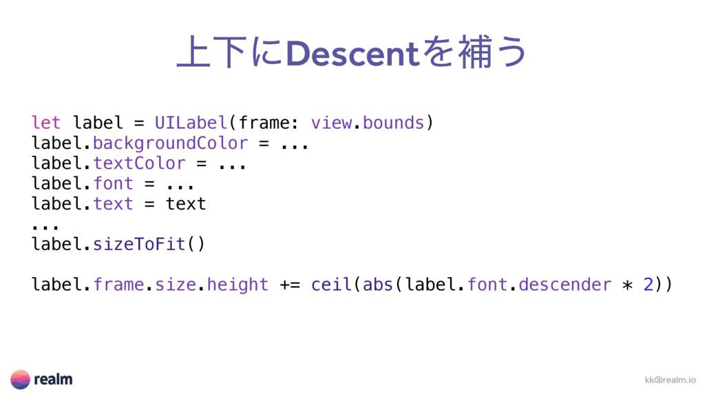 let label = UILabel(frame: view.bounds) label.b...