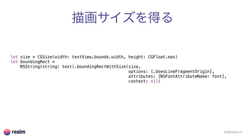 let size = CGSize(width: textView.bounds.width,...