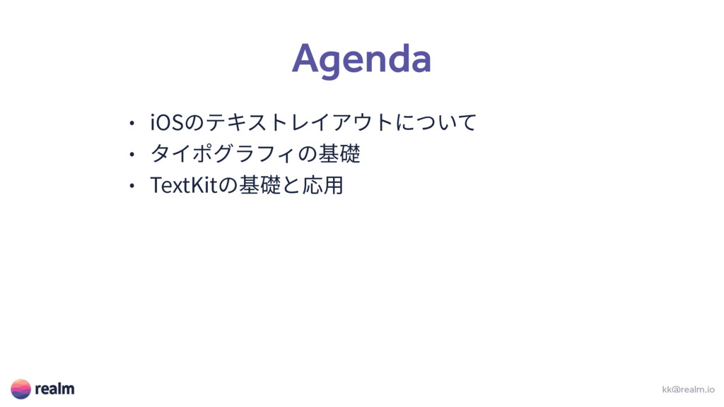 Agenda ˖ J04ךذؗأزٖ؎،ؐزחאְג ˖ ة؎هؚٓؿ؍ך㛇燉 ˖ 5FY...