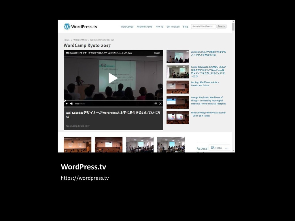 WordPress.tv https://wordpress.tv