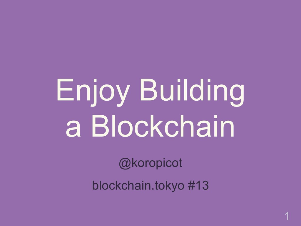 Enjoy Building a Blockchain @koropicot blockcha...