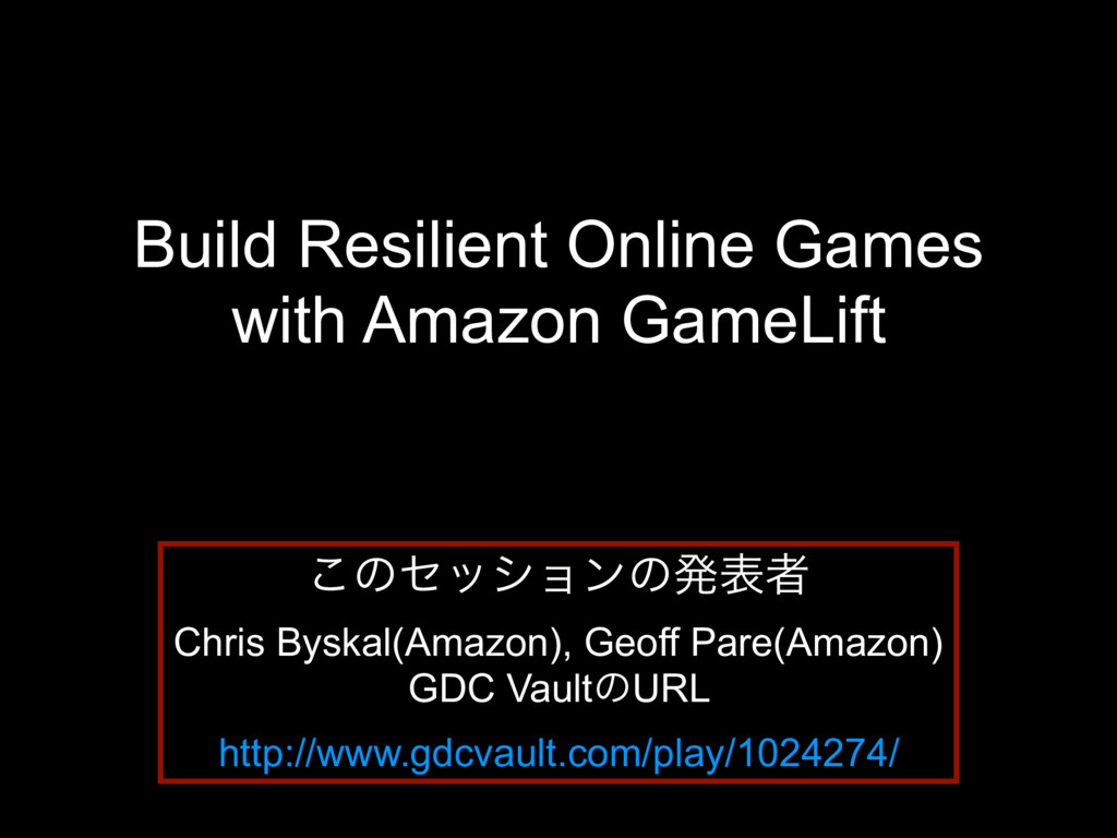 Build Resilient Online Games with Amazon GameLi...