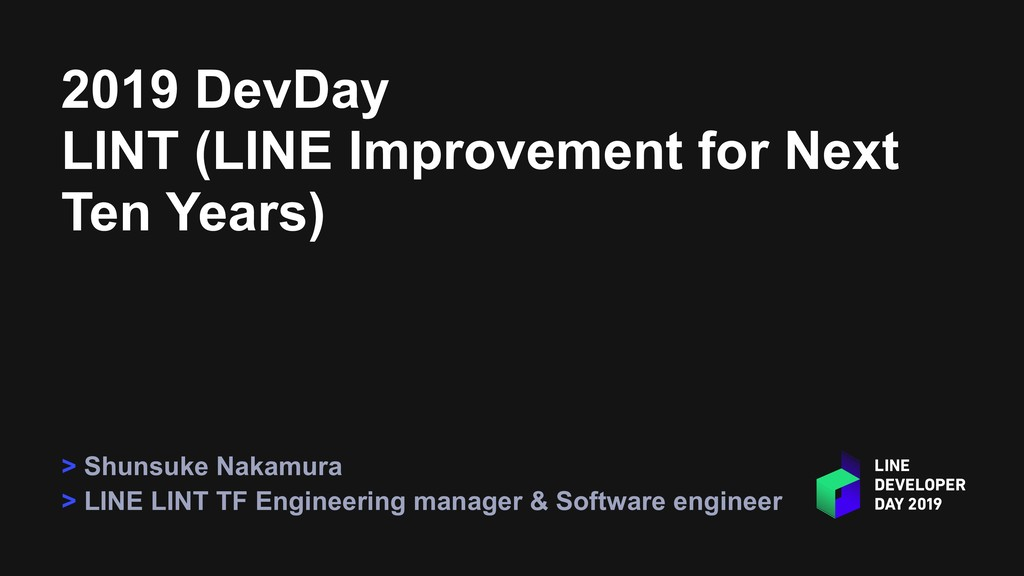 2019 DevDay LINT (LINE Improvement for Next Ten...