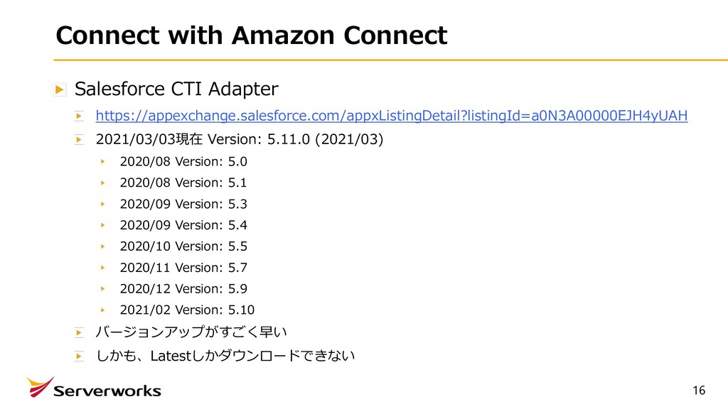Connect with Amazon Connect Salesforce CTI Adap...