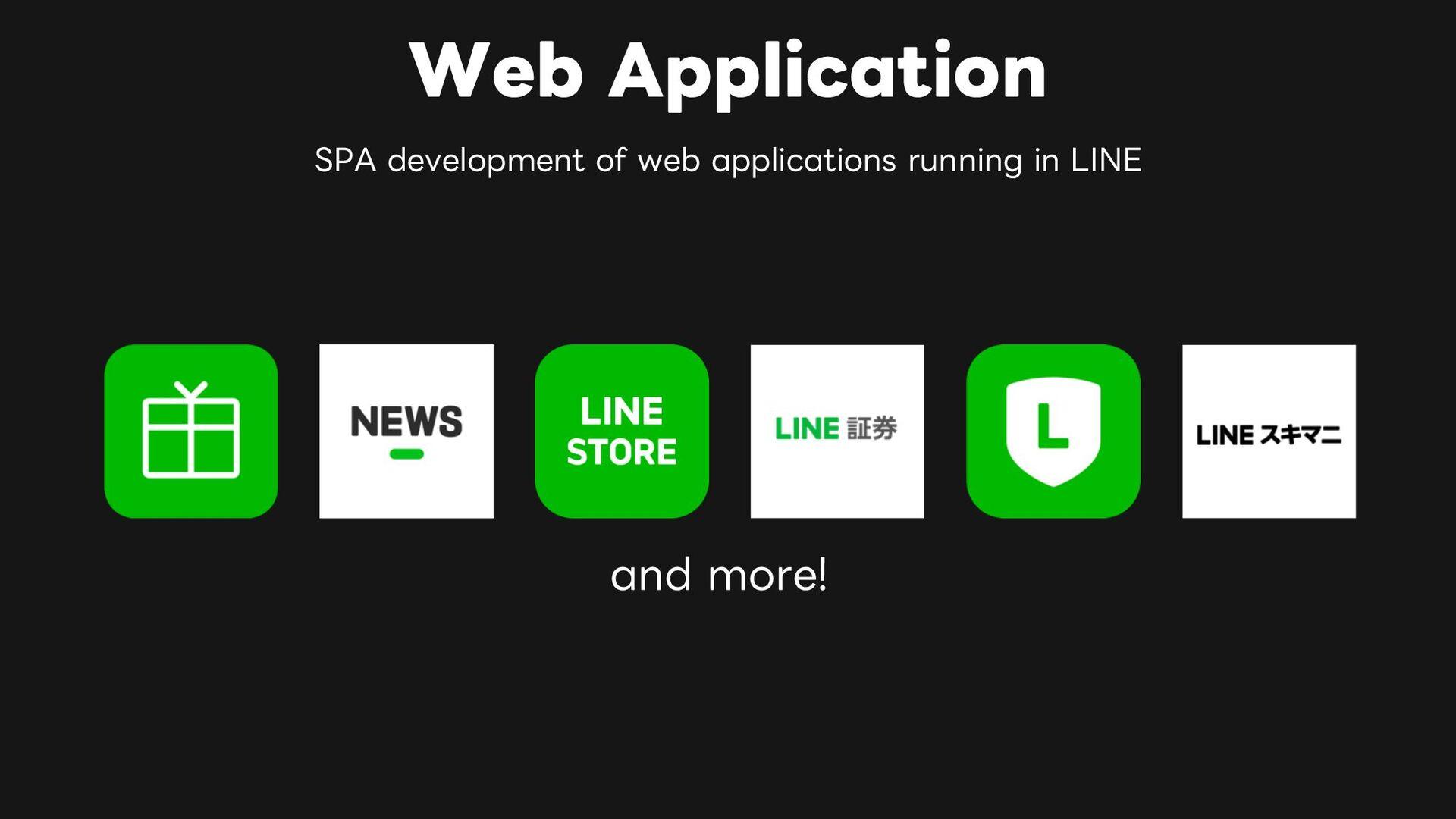 Web Application © LINE 7 -*/&ͷதͰىಈ͢Δ8FCΞϓϦέʔγϣϯ...