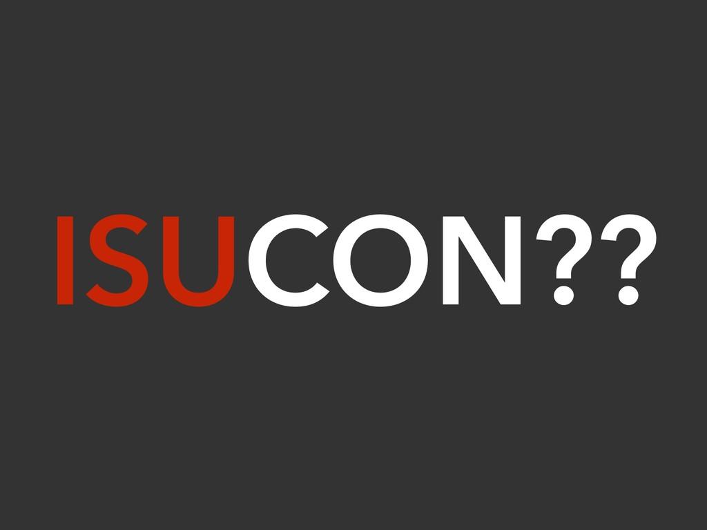 ISUCON??