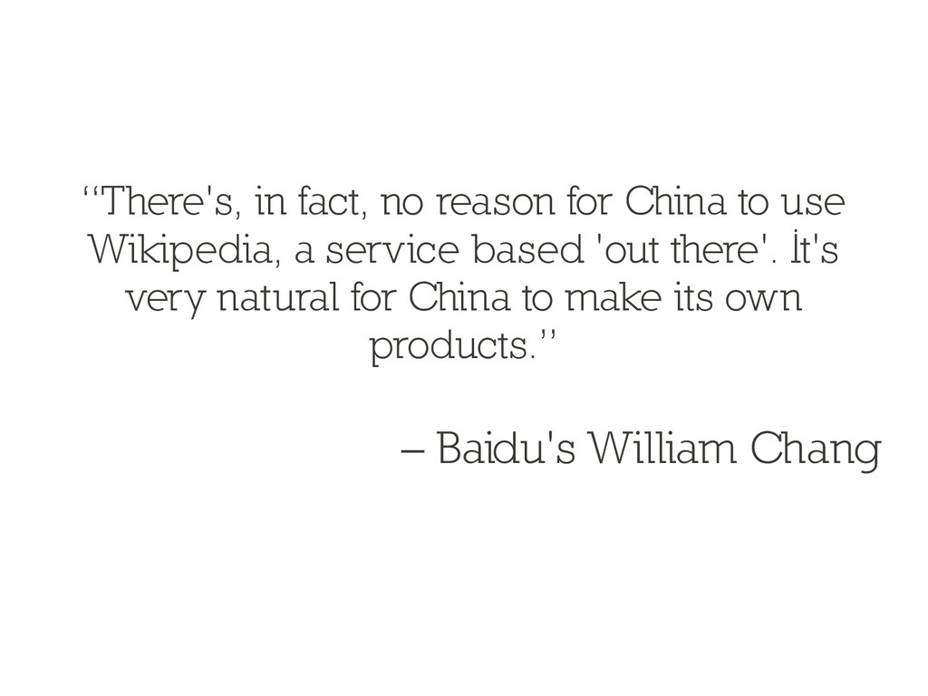 """There's, in fact, no reason for China to use W..."