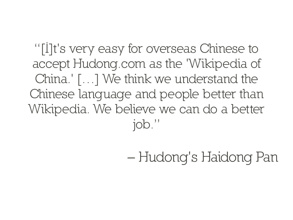 """[I]t's very easy for overseas Chinese to accep..."