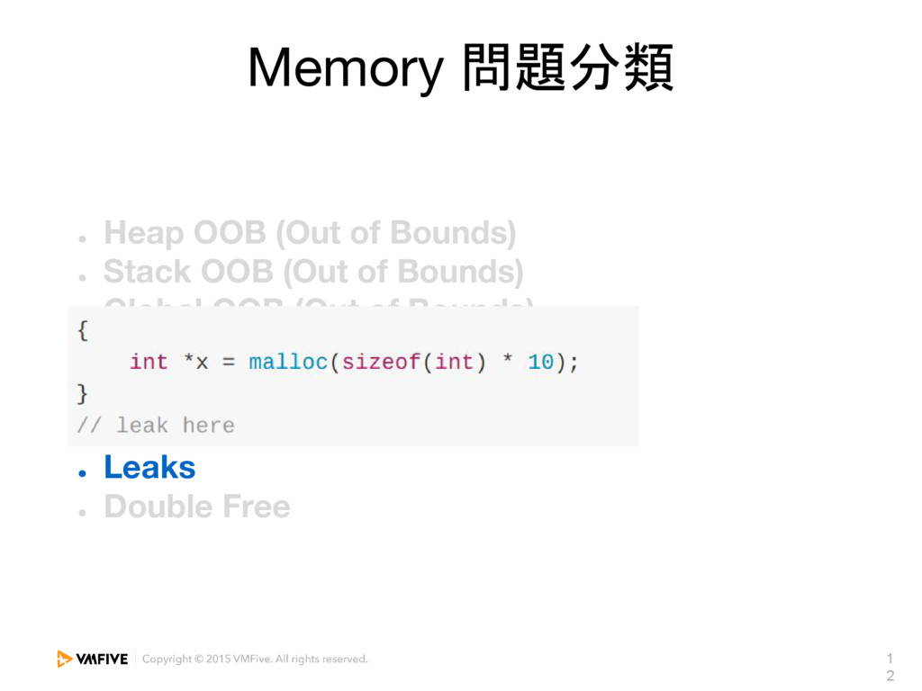 1 2 Memory 問題分類 ● Heap OOB (Out of Bounds) ● St...