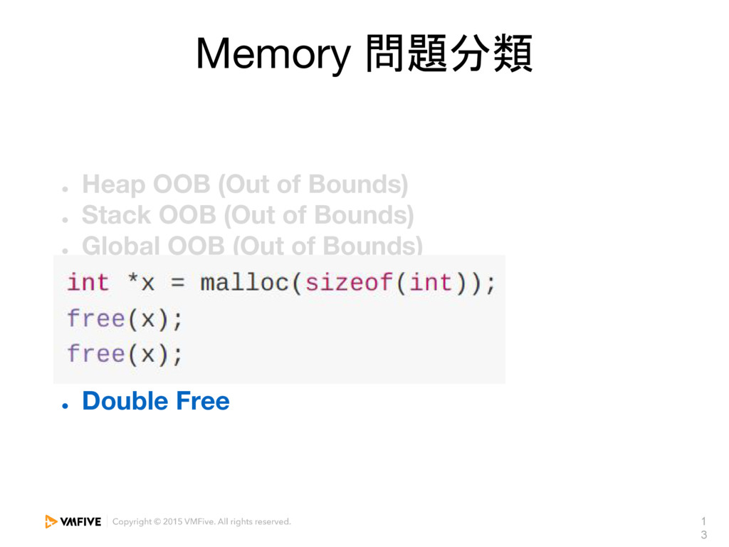 1 3 Memory 問題分類 ● Heap OOB (Out of Bounds) ● St...