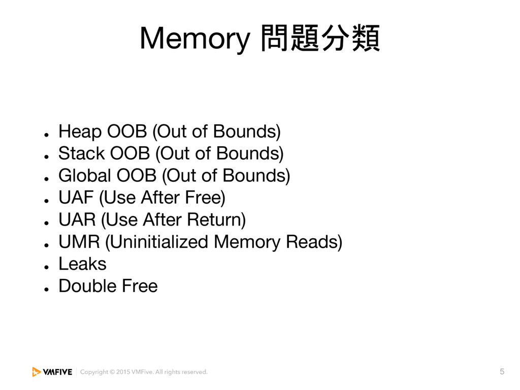 5 Memory 問題分類 ● Heap OOB (Out of Bounds) ● Stac...