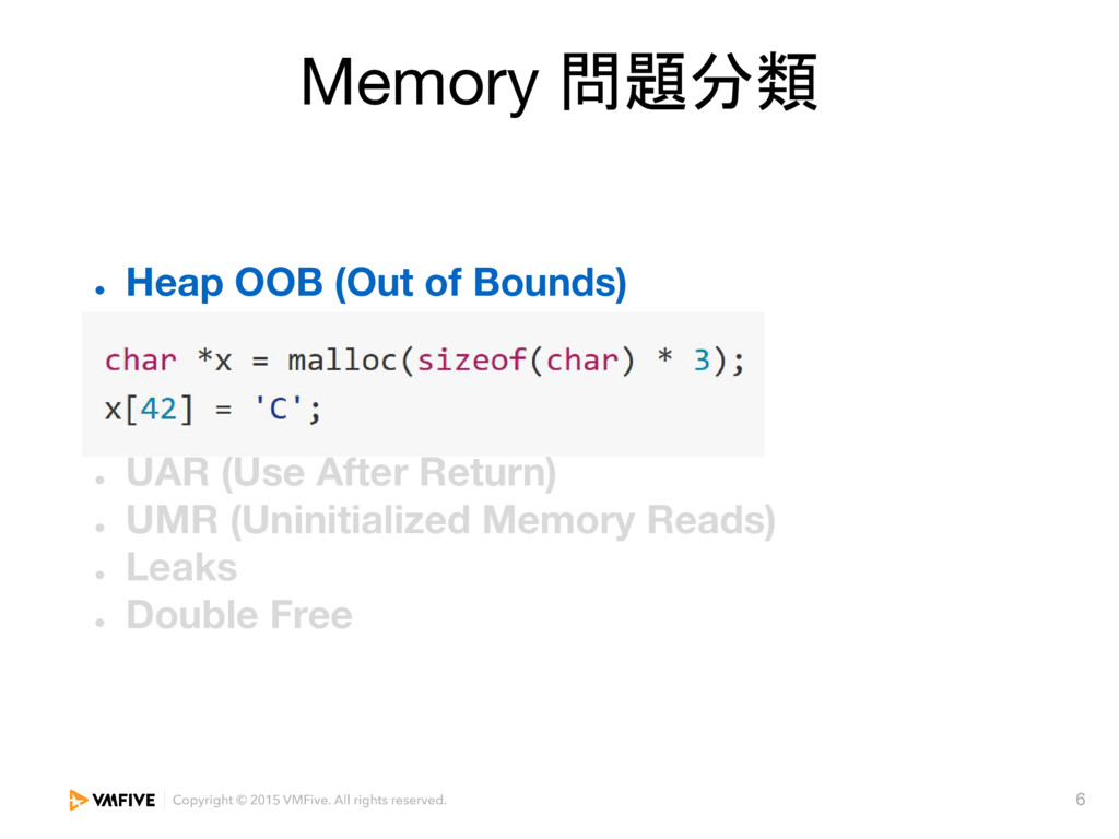 6 Memory 問題分類 ● Heap OOB (Out of Bounds) ● Stac...