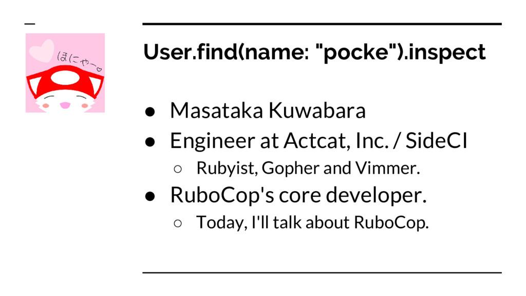 """User.find(name: """"pocke"""").inspect ● Masataka Kuw..."""