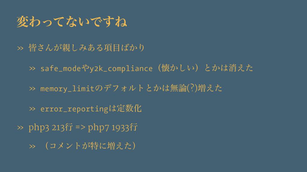 มΘͬͯͳ͍Ͱ͢Ͷ » օ͞Μ͕͠Έ͋Δ߲͔Γ » safe_modey2k_comp...