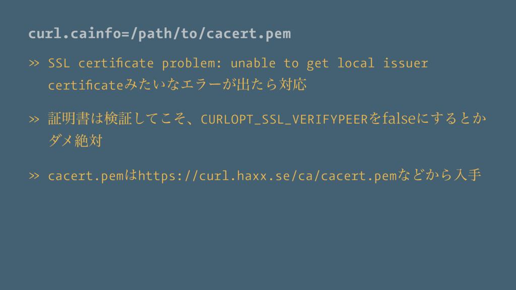 curl.cainfo=/path/to/cacert.pem » SSL certificat...