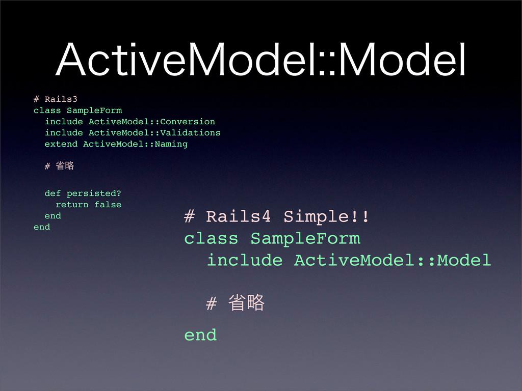 """DUJWF.PEFM.PEFM # Rails3 class SampleForm in..."