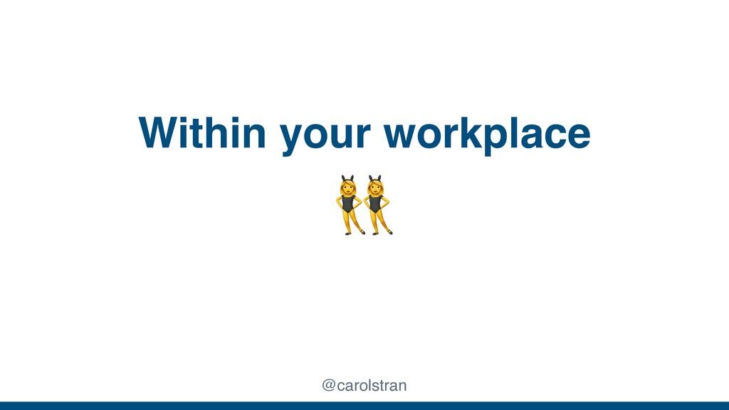 Within your workplace @carolstran