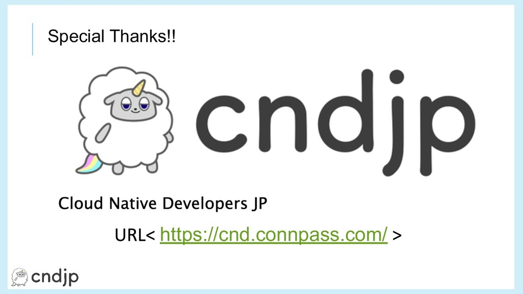 Special Thanks!! https://cnd.connpass.com/