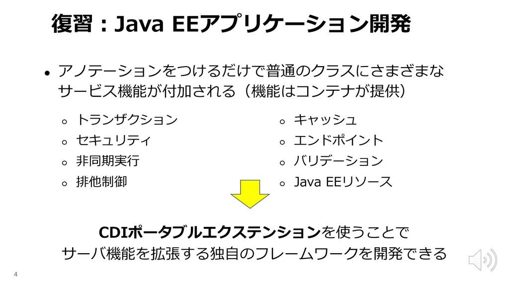 ● 4 ○ J ○ E ○ a ○ ○ ○ J ○ ○