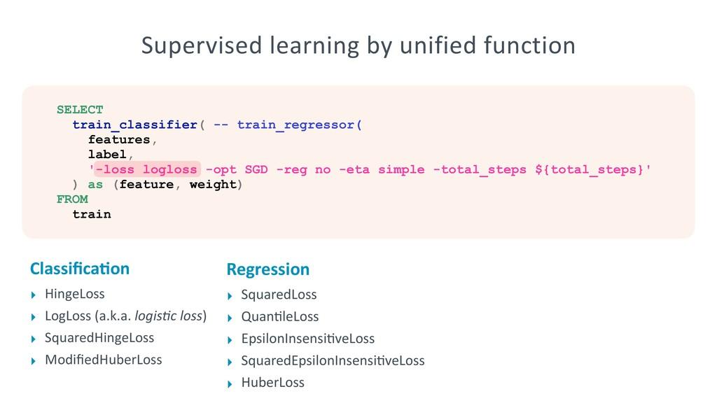 SELECT train_classifier( -- train_regressor( fe...