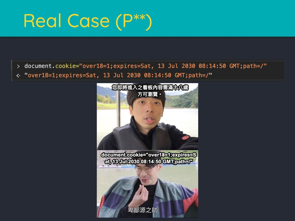 Real Case (P**)