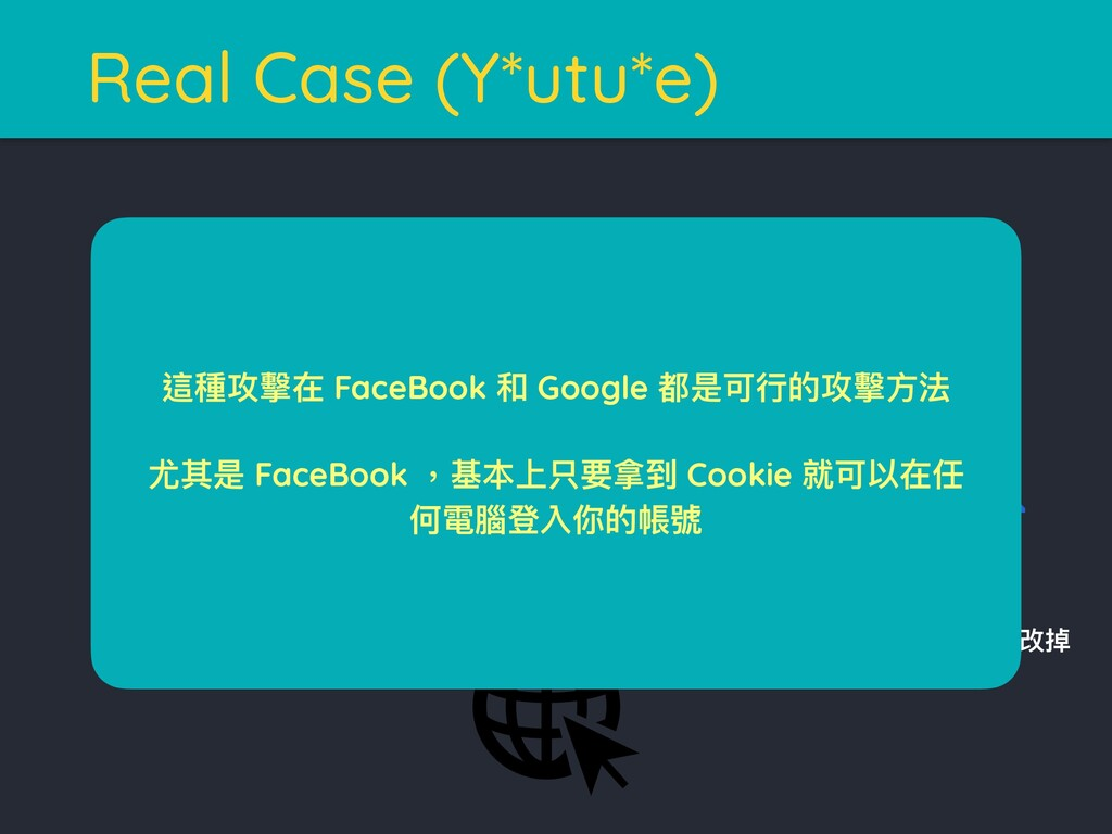 Real Case (Y*utu*e) ੂ嘨硬ധ牏2FA 犖ᤩ硬ധ 蝡圵硭䢗 FaceBoo...