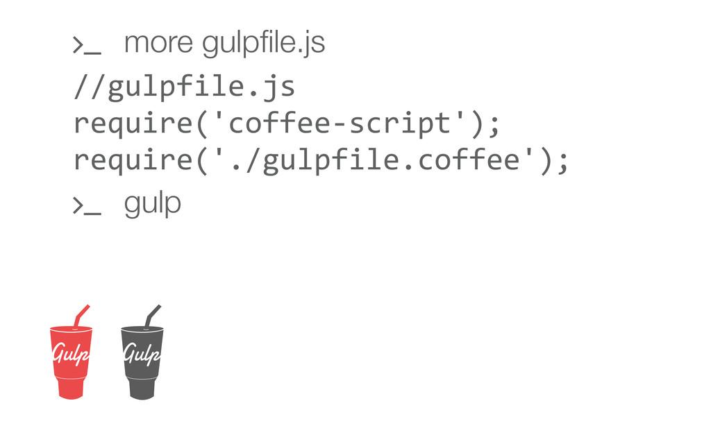 //gulpfile.js require('coffee-‐script'); requi...