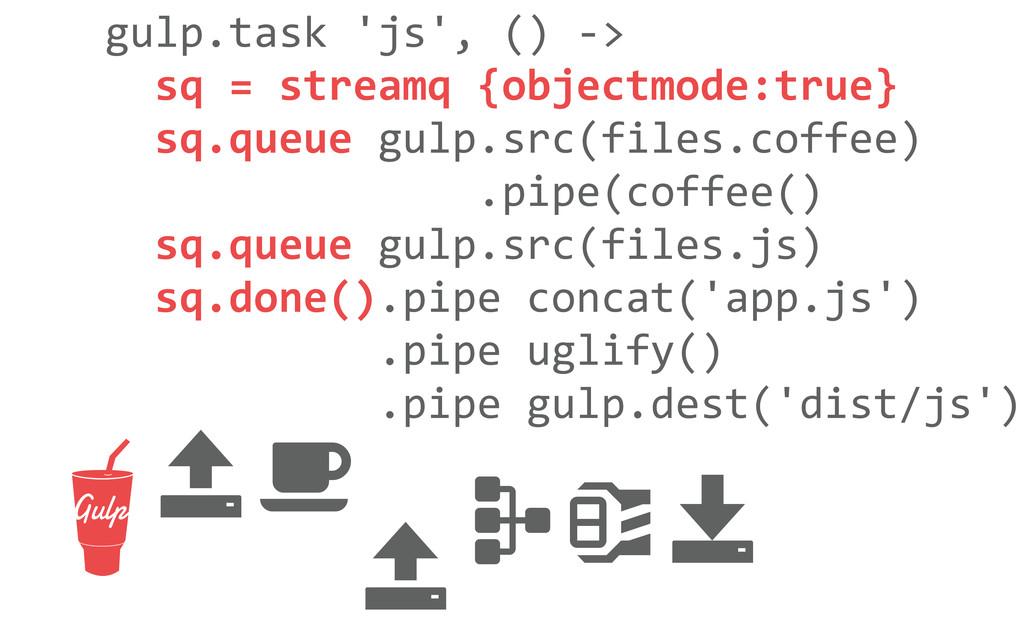 gulp.task 'js', () -‐>   sq ...